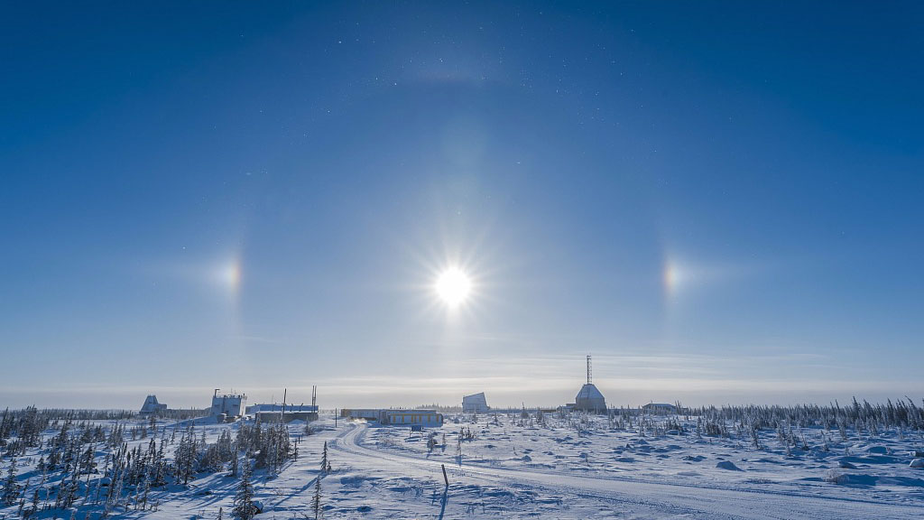 Three Sun Phenomenon Appears Above Inner Mongolia